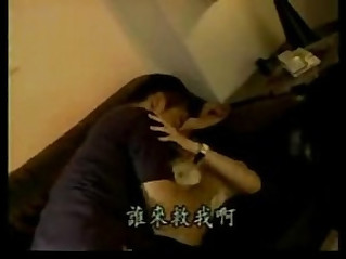 Taiwan student nailed by home teacher vintage ????????????????